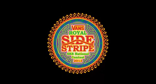 vans-royal-side-stripe-20131